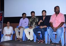 Naan Yaar Movie Audio Launch