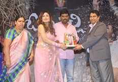 O Malli Audio Success Meet