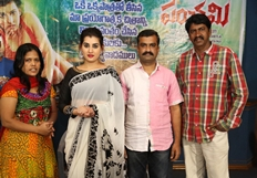 Panchami Success Meet