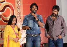Rey Movie Release Press Meet