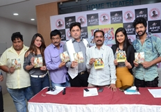 The Bells Movie Audio Success Meet