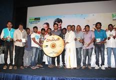 Komban Movie Audio Launch Press Meet Photos