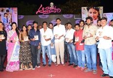 Andhra Pori Movie Audio Launch