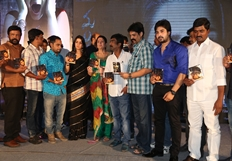 Mantra 2 Audio Launch
