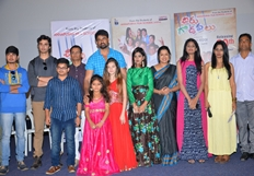 Chiru Godavalu Premiere Press Meet