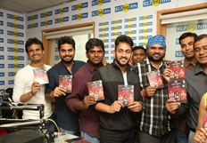 Chitram Bhalare Vichitram Audio Launch at Big FM