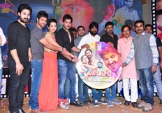 Cine Mahal Audio Launch Images