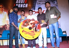Karai Oram Audio Launch