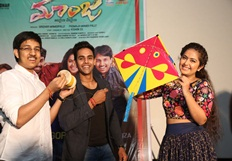 Maanja Audio Launch