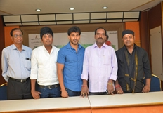 Nenu Na Prema Katha Press Meet Photos