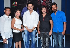 Okkaditho Modalaindi Press Meet