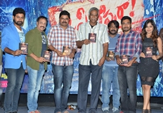 Osthri Repu Raa Movie Audio launch