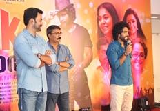 Rockstar Malayalam Movie Audio Launch