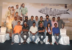 Uppu Karuvaadu Movie Pess Meet Photos