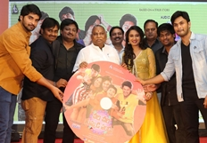 Veeri Veeri Gummadi Pandu Movie Audio Launch