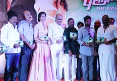 Bruce Lee 2 Movie Audio Launch