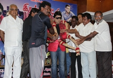 Iyakunar Movie 125 Day Function Photos
