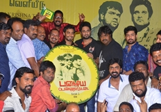 Pazhaya Vanaarapettai Movie Audio Launch