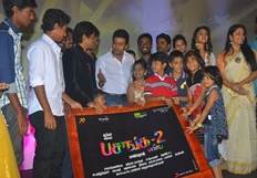 Pasanga 2 Audio Launch