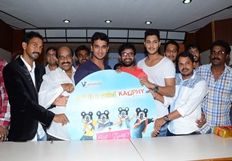 Veelaithe Premiddam Audio Launch Photos