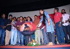 Patra Movie Audio Launch Stills