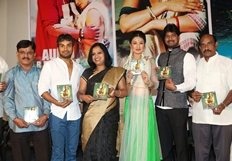 O Malli Movie Audio Launch