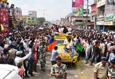 Pataas Vijaya Yatra in Nellore