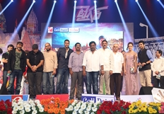 Tiger Movie Audio Launch