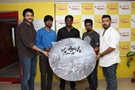 Avam Audio Launch Stills