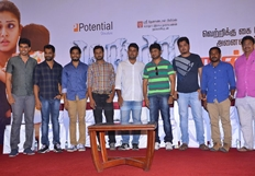 maya movie success meet