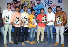Bhadram Be Careful Brother Platinum Disc Function Photos