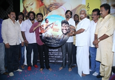 Kollidam Movie Audio Launch Photos