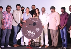 Wagah Movie Audio Launch Photos