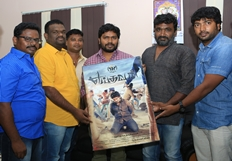 Yeidhavan Movie First Look Poster Launch