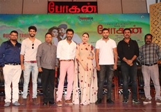 Bogan Movie Audio & Trailer Launch Photos