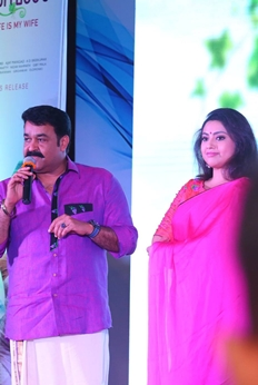 Munthiri Vallikal Thalirkkumbol Audio Launch