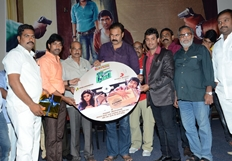 Dhana Dhan Movie Audio Launch