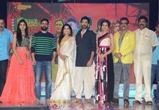Guntur Talkies Movie Audio Launch