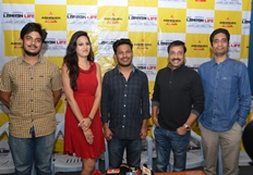 London Life Movie Press Meet Photos