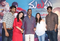 Malupu Movie Success Meet Photos