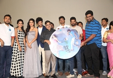 Meeku Meere Maaku Meme Movie Audio Launch