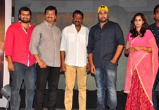Savithri Movie Special Song Release Event
