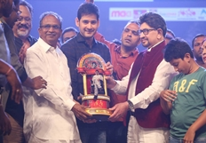 Sri Sri Movie Audio Launch Function