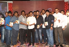 Tuntari Audio Launch Photos