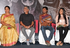 Nayyappudai Trailer Launch Photos