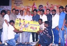 Atti Movie Audio Launch Photos