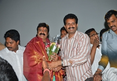 Dictator Success Tour in Rajahmundry Photos