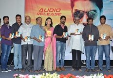 Kathanam Movie Audio Launch