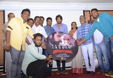 Nayyapudai Movie Teaser Launch Photos