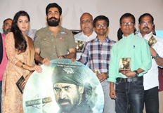 Pichaikkaran Audio Launch Images
